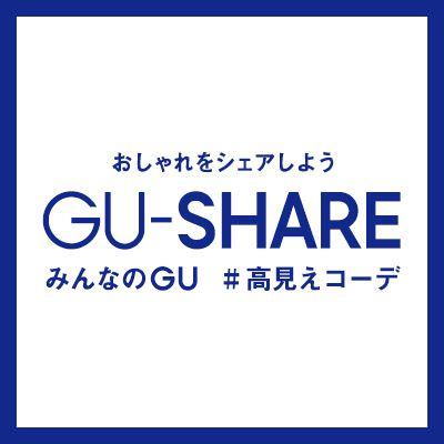 GU-SHARE