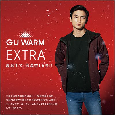 GU WARM