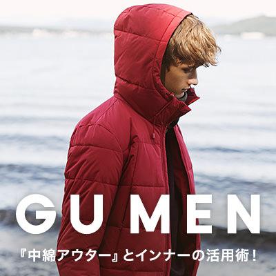GU MEN