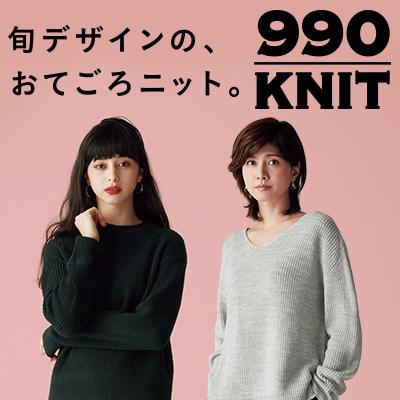 990knit