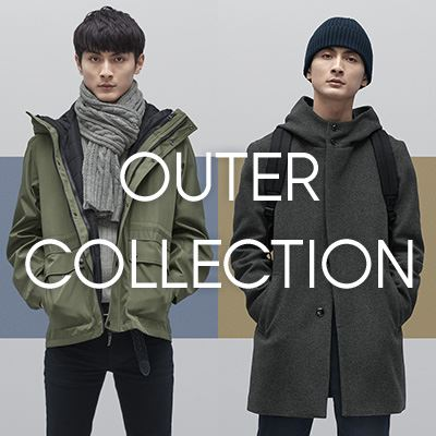 Utility Outer
