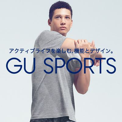 GU SPORTS