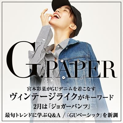 G.PAPER