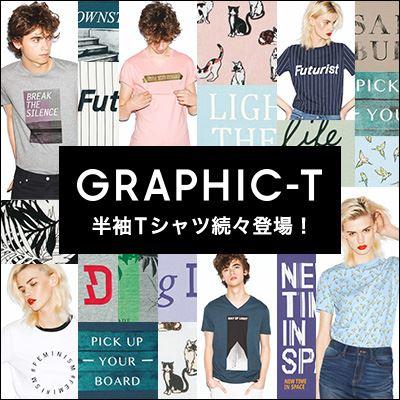 グラフィックT