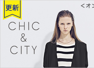 CHIC & CITY