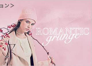 ROMANTIC grunge