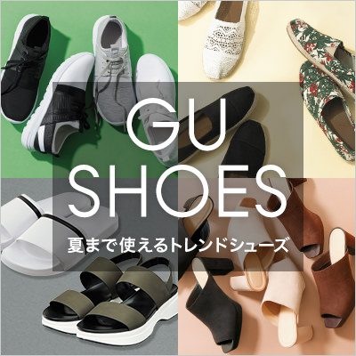 GU SHOES