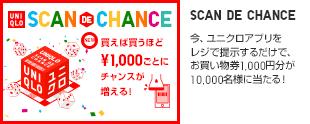SCAN DE CHANCE
