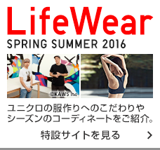Life Wear SPRING SUMMER 2016