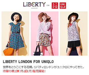 LIBERTY LONDON FOR UNIQLO