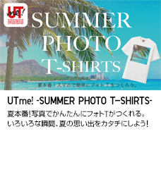 UTme! -SUMMER PHOTO T-SHIRTS-