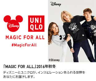 「MAGIC FOR ALL」2016年秋冬