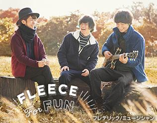 FLEECE For FUN