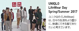 UNIQLO LifeWear Day Spring/Summer 2017