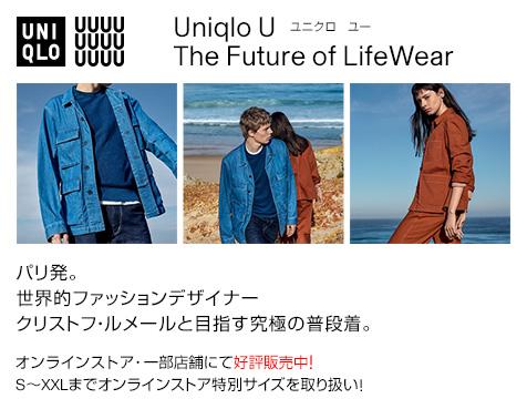 Uniqlo U The Future of LifeWear