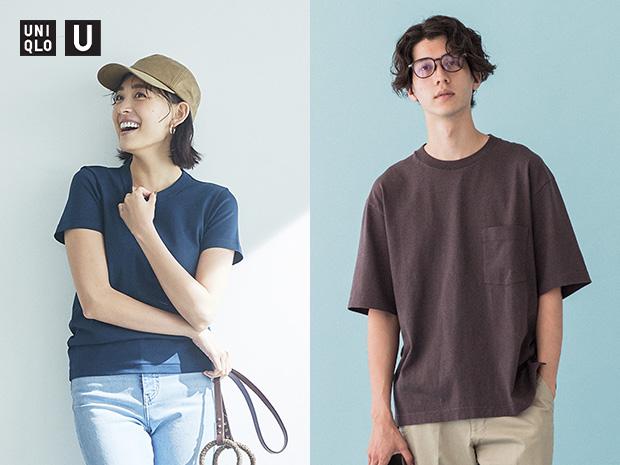 4440e122787 ユニクロ史上最高級のクオリティ Uniqlo U のTシャツが特別価格