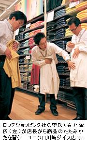 BACKSTAGE REPORT(2) 韓国への...