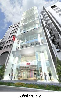 世界最大のグローバル旗艦店「ユニクロ 銀座店」 2012年3月16日 ...