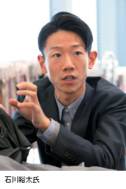 石川裕太氏