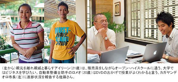 20141009_mag1-3.jpg