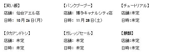 20151016_model2.jpg