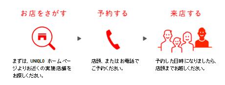 20170307_img1.jpg