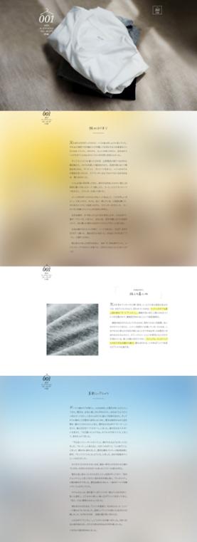 20170608_img3.jpg