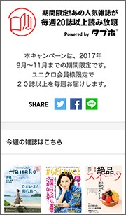 20170801_img2.jpg