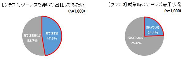 20171019_g1-2.jpg