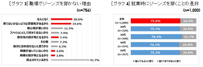 20171019_g3-4.jpg