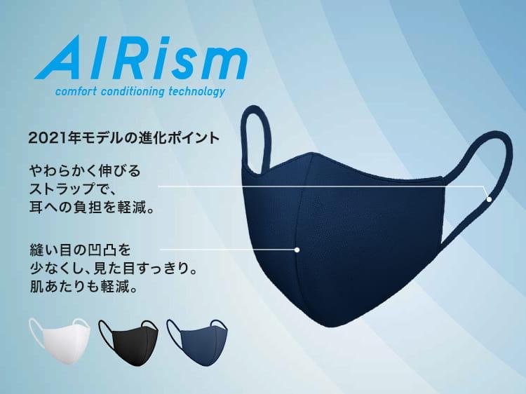 本田 マスク ジョイフル 新型ウイルス対策用品