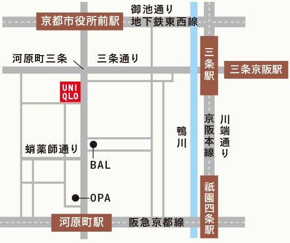 ユニクロ 京都河原町店