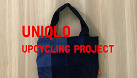 UNIQLO UPCYCLING 2017