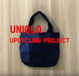 2017年 UNIQLO UPCYCLING