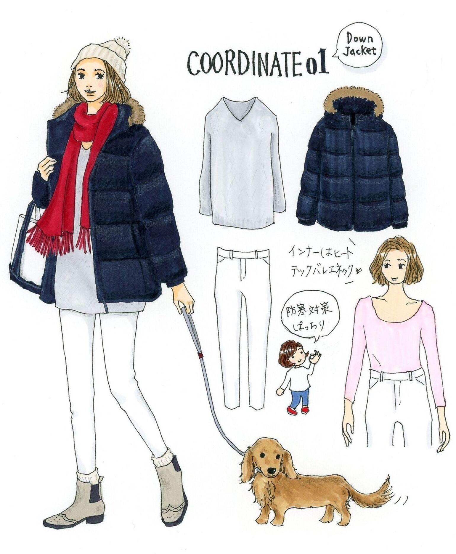 定番アイテムをお洒落に魅せる冬アウターの着こなし|today's pick up