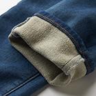 Detail shot of EZY Jeans