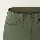 Detail shot of EZY Skinny Fit Color Jeans