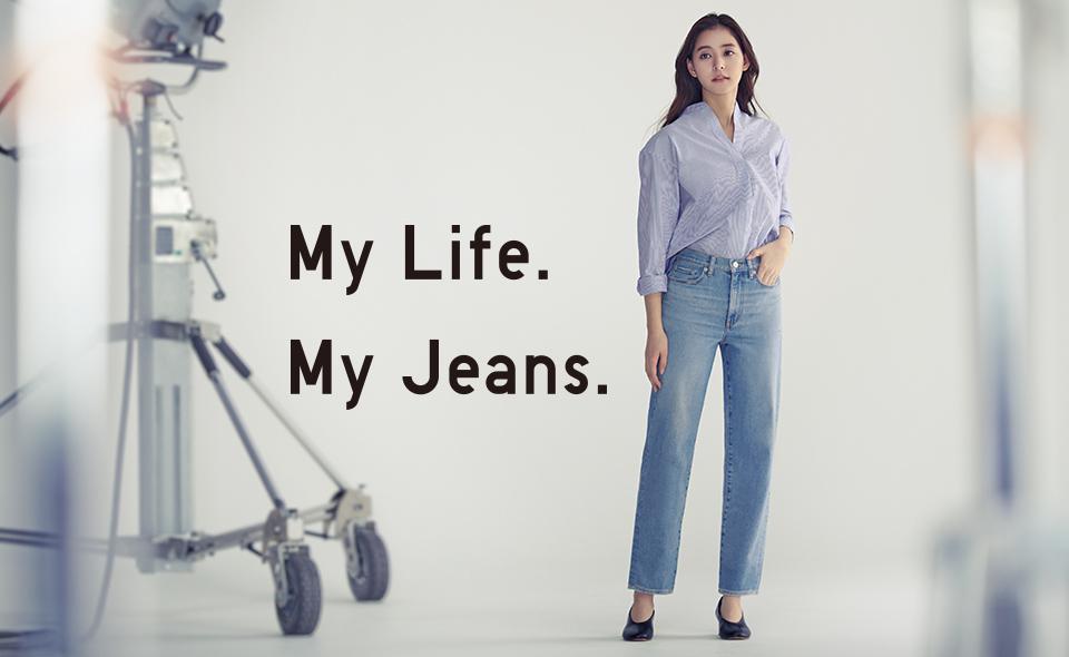 https://www.uniqlo.com/jp/jeansspecial/women/